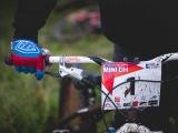 ФОТО: Финальный этап кубка ФЭВ по mini Dh (Днепр, 14 октября)