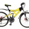 17 килограммовый велосипед Azimut — выбор украинца!