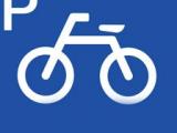 В Киеве возле станций метро Минская и Левобережная появятся перехватывающие вело-парковки