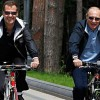 Перспективы роста производства велосипедов в России