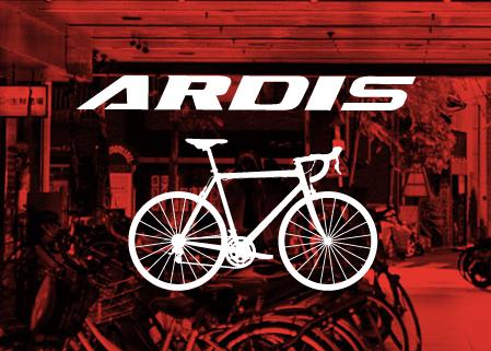 Вся правда о велосипедах Ardis